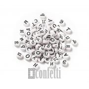 Бусины буквы русские, черные буквы на белом фоне, таблетка 4*7 мм, F00997