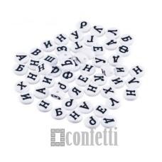 Бусины буквы русские, цвет бело-черный, 7 мм