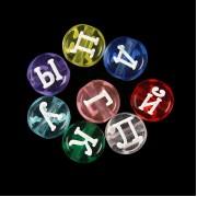 Бусины буквы русские, прозрачные, белые на цветном фоне 7 мм