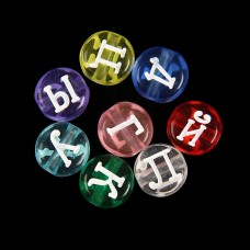 Бусины буквы русские, прозрачные, белые буквы на цветном фоне 4*7 мм, F01147